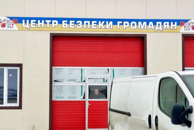 В Україні хочуть зробити мережу єдиних центрів безпеки в громадах, що об'єднають пожежну та медичну допомогу і поліцію