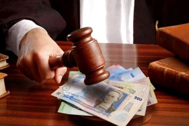Державі повернуто понад півмільйона гривень застави, внесеної за підозрюваного в організації замовного вбивства
