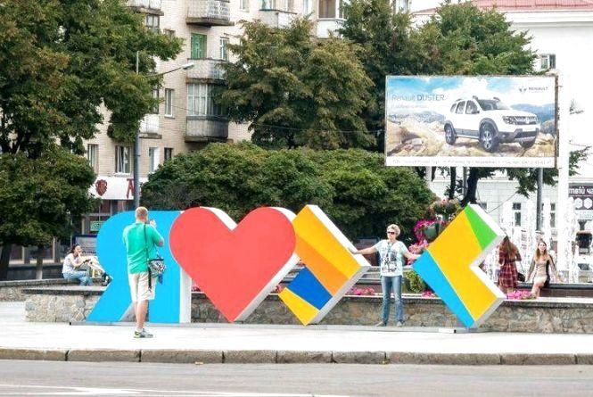 Оголошено переможців конкурсу  концепцій відеороликів «Житомире! Я люблю тебе!»