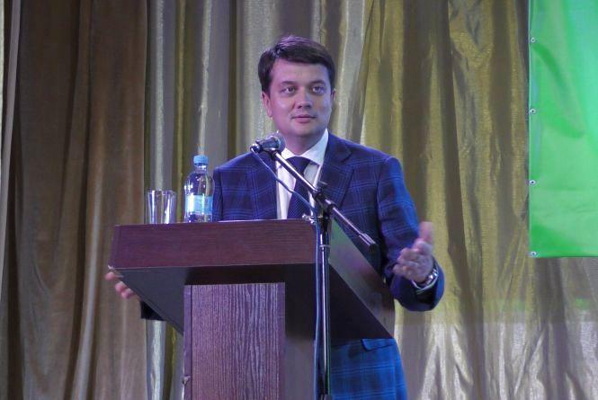 Голова політичної партії «Слуга народу» Дмитро Разумков зустрівся з житомирянами