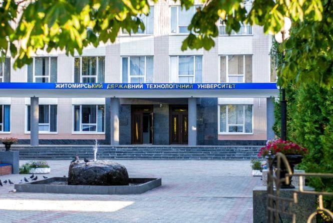 Найрейтинговіший виш регіону — Житомирський державний технологічний університет