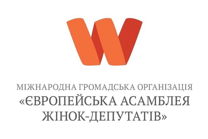 Три проекти ГО Житомирщини – переможці конкурсу кращих жіночих ініціатив