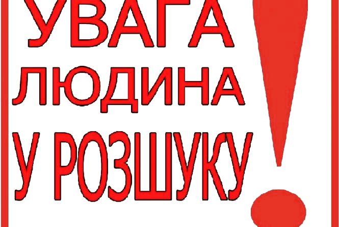 На коростишівському кар'єрі зник 22-річний уродженець Закарпаття