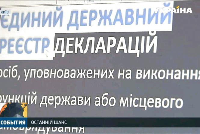 На Житомирщині оштрафовано патрульного поліці за невчасне повідомлення про суттєві зміни у майновому стані