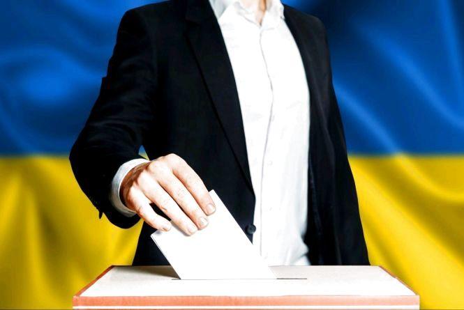 Верховна Рада ухвалила Виборчий кодекс України