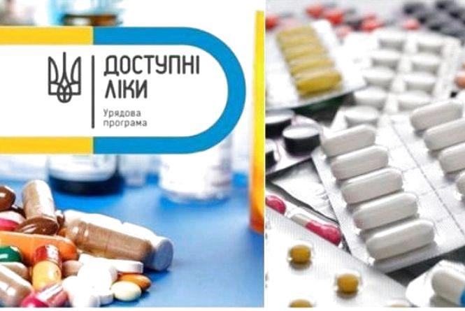 """""""Доступні ліки"""" в дії: жителі Житомирщини отримали більше 164 тисяч електронних рецептів"""