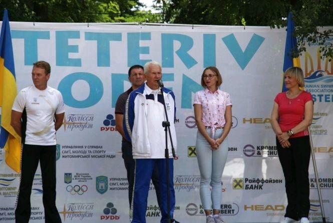 Названо переможців турніру TETERIV OPEN 2019