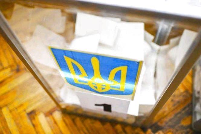 Нагадуємо про правила «дня тиші» перед позачерговими виборами народних депутатів України