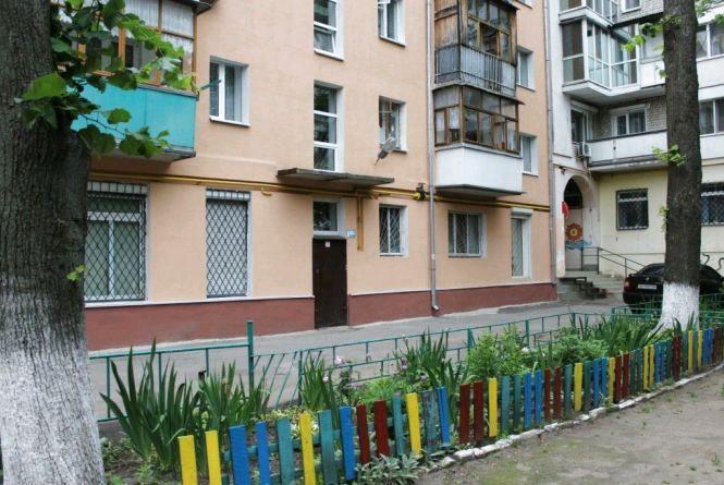 Житомиряни створили 300 ОСББ