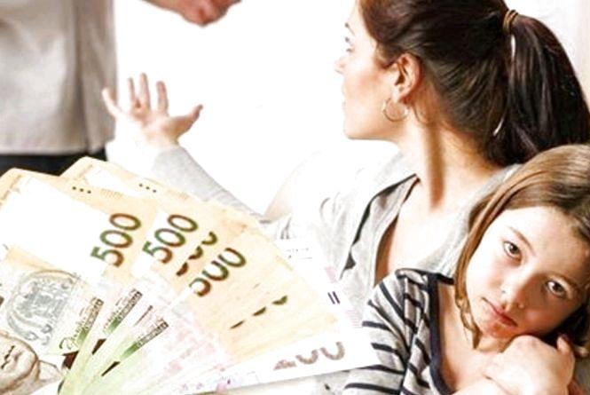 """""""Забудькуватий"""" батько, який не платив аліменти 10 років, розкошелився відразу на 287 тис. гривень"""