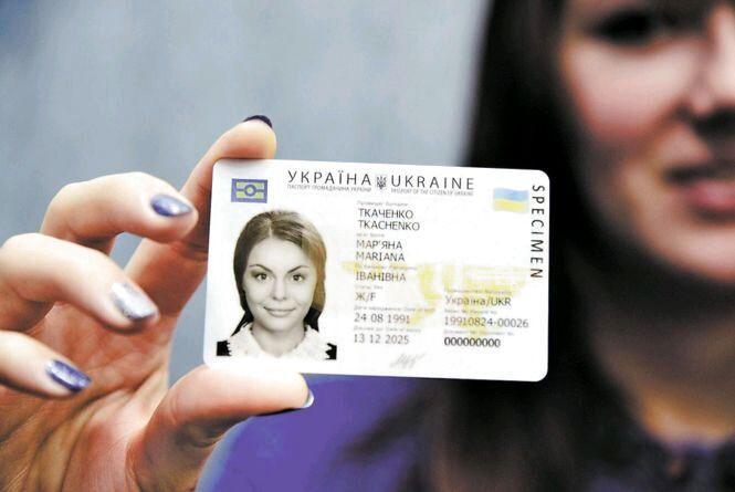 З початку року майже 29 тис. жителів Житомирської області отримали паспорт у вигляді ID-картки