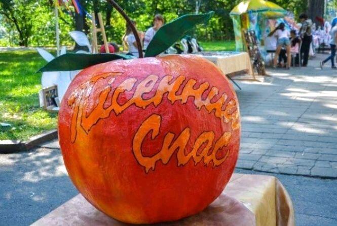 15-19 серпня на вулиці Михалівській у Житомирі відбудеться V Міжнародний молодіжний фестиваль мистецтв «Пісенний Спас»