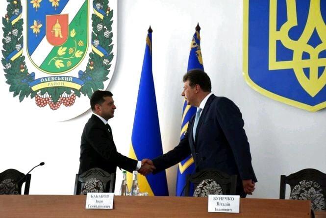 Президент України представив нового голову Житомирської ОДА Віталія Бунечка. ВІДЕО