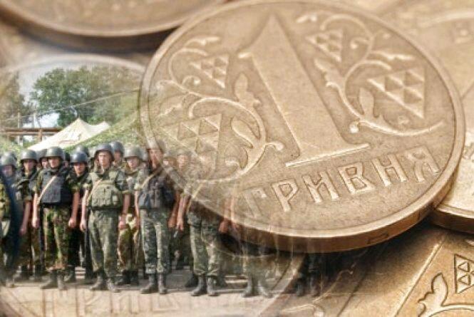 Платники Житомирщини сплатили понад 236 мільйонів гривень військового збору