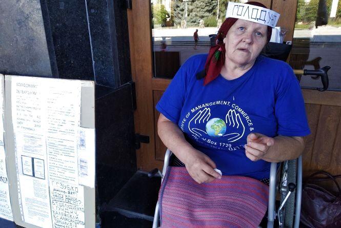 Після майже дванадцяти років перерви «голодуюча» родина Біляків знову з'явилася під стінами Житомирської ОДА