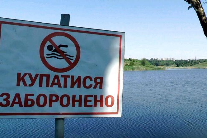 Жителям Житомира, Коростеня та Новоград-Волинського рекомендують утриматись від купання на міських пляжах