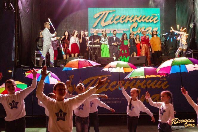 """""""Пісенний Спас"""": фото з фестивалю"""