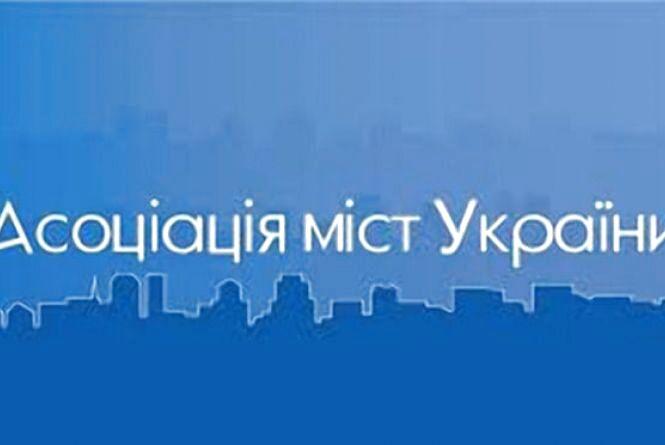 Городниця, Пулини та Новогуйвинське стали членами Асоціації міст України
