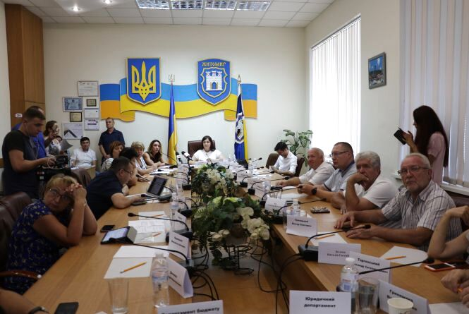 Як виконувався бюджет Житомирської міської ОТГ у І півріччі 2019 р.