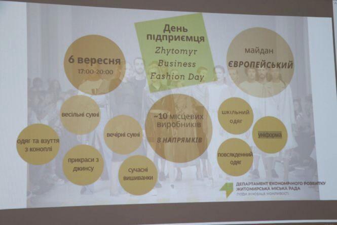 На подіумі на Михайлівській презентуватимуть весільні та вечірні сукні