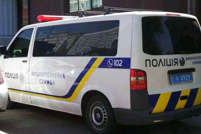 На Романівщині чоловіка, який працював на городі,  розірвало вибухом