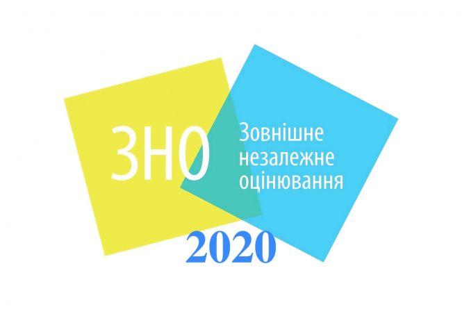 Поради для майбутніх учасників ЗНО