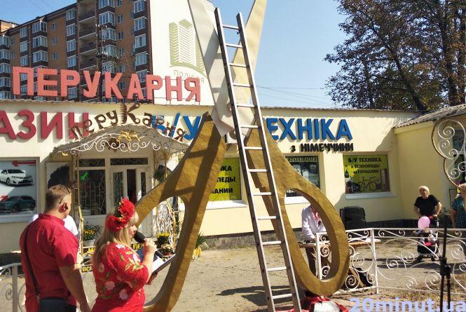 Біля житомирської перукарні встановили найбільші металеві ножиці в Україні. ФОТО