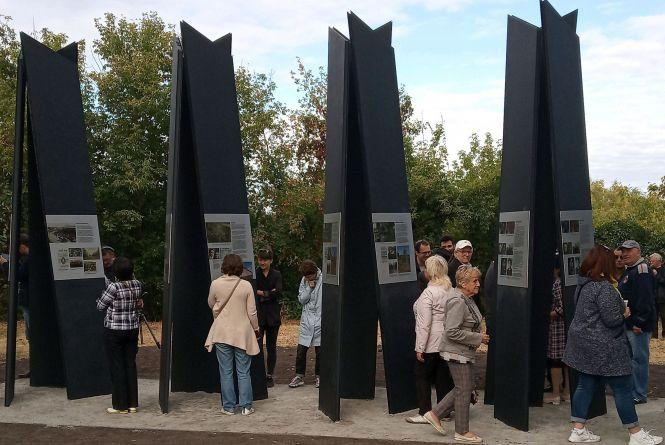 У Бердичеві за участі іноземних послів вшанували пам'ять жертв Голокосту