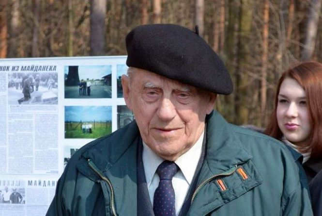 30 листопадана Новому бульварі відкриють меморіальну дошку останньому в'язню концтабору Майданек Францу Бржезицькому