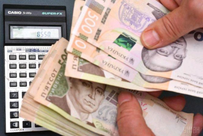 Відповіді на запитання про нову систему виплати пільг на ЖКП