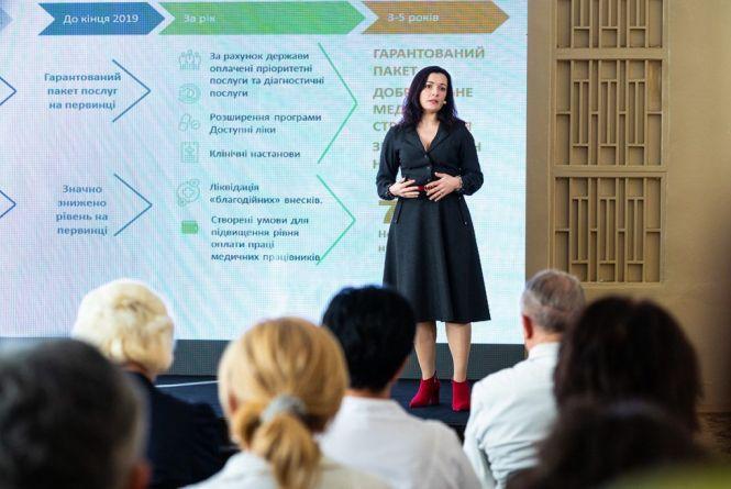У Житомирі Зоряна Скалецька презентувала ключові пріоритети в охороні здоров'я на 2020-й рік