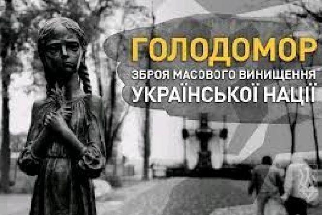 22 листопада у Романові відправили панахиду за загиблими у роки голодомору