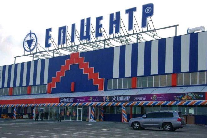 У Житомирі з'явиться інноваційний торговельний центр «Епіцентр»