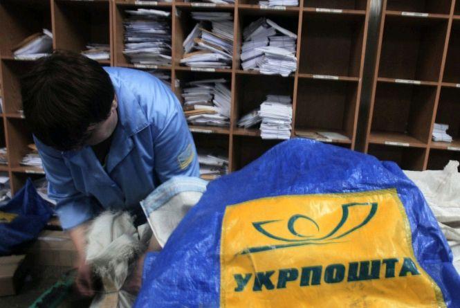 """""""Укрпошта"""" отримуватиме 2,3% від суми за доставку пенсій в селах"""