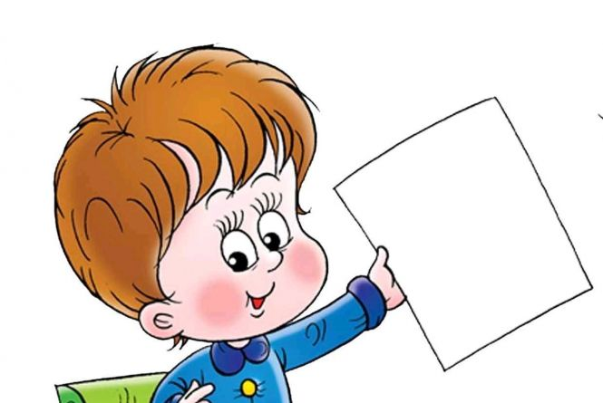 Як отримати ідентифікаційний код дитині до 14 років