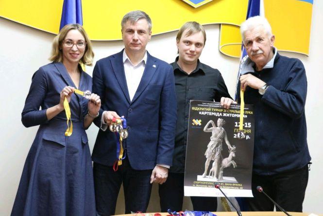 """У Житомирі відбудеться перший всеукраїнський турнір зі стрільби з лука """"Артеміда Житомира"""""""