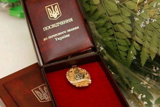 26 жінок Житомирщини отримали звання «Мати-героїня»