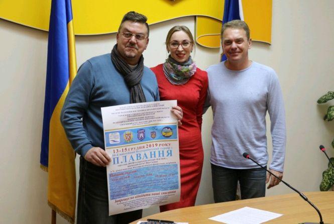 50-й ювілейний турнір з плавання імені Ніни Сосніної пройде у Житомирі