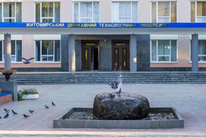У рейтингу університетів 2019 року 77 місце посіла Житомирська політехніка, 95 - ЖДУ ім. І. Франка, 122 - агроуніверситет