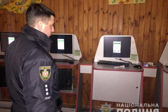 Олевські поліцейські припинили діяльність ще одного грального закладу