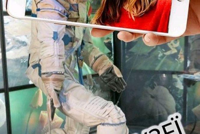 Фото з луноходом чи космічним супутником: музей космонавтики запрошує на День музейного селфі
