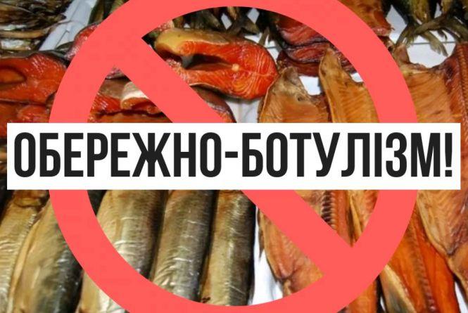 На Житомирщині минулого року зафіксовано 11 випадків ботулізму
