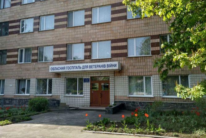 Військовий шпиталь в Бердичеві буде отримувати оплату за медичні послуги та увійде до другої хвилі реформи охорони здоров'я