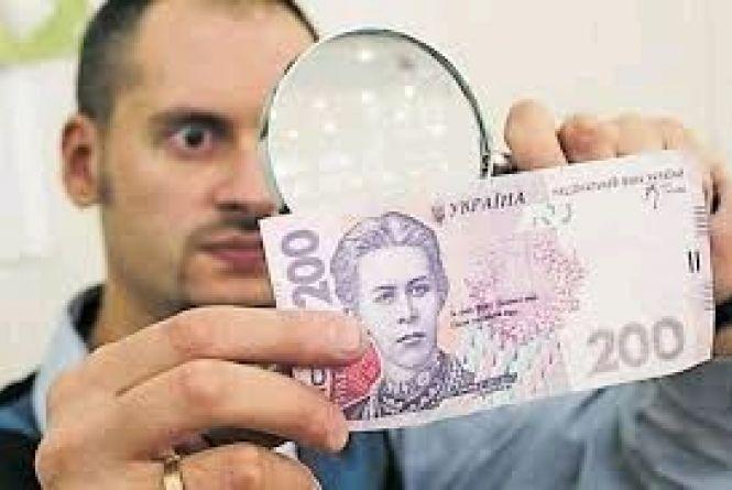 Найчастіше у 2019 році підробляли банкноти по 500 та 100 гривень старого зразка