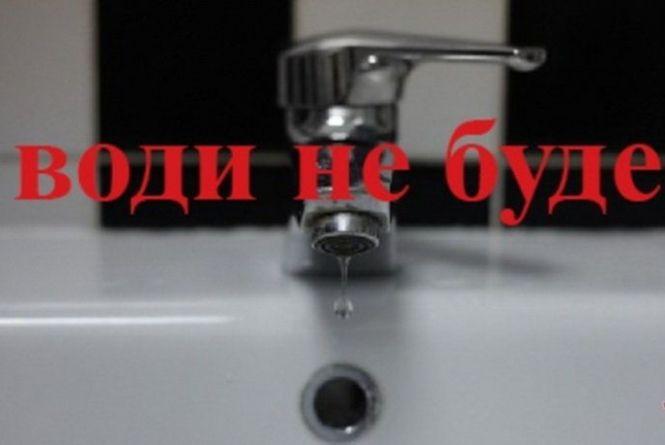 У Житомирі добу не буде води: 30 травня триватиме модернізація насосної станції