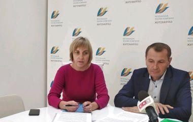 """У ПАТ """"Житомиргаз"""" розповіли, чому немає газу для початку опалювального сезону"""