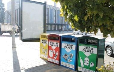 Контейнери для роздільного збору сміття: вдалий задум і необдумана реалізація
