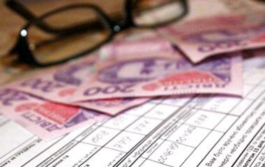 Основні зміни до Програми житлових субсидій