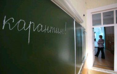 У Житомирі оголосили карантин з 27 січня по 5 лютого включно