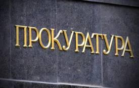 На Житомирщині судитимуть колишнього помічника судді за хабар 10 тис. грн